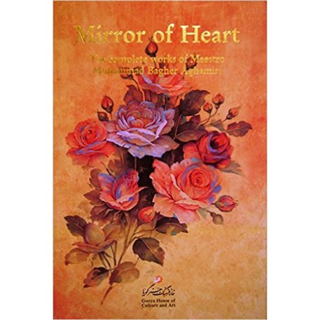 Mirror Of Heart. The Complete Works Of Maestro Mohammad Bagher Aghamiri. Slipcased