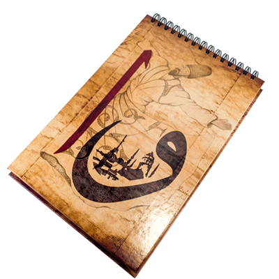 Koza Calligraphy Book Printed Luxury