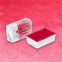 Quinacridone Red Artists Watercolour İn Plastic Pans