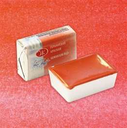 St. Petersburg White Nights Sulu Boya Tablet 364 Geranium red