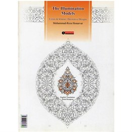 The Illumination Models Eslimi - Khataei Decorative Designs