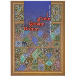 Dream of Desingn and Color 1 Illumination Design Zahra Jafari Haji Abadi